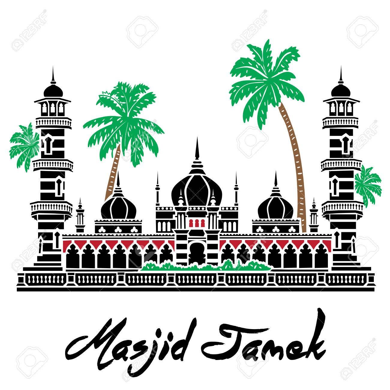 Berühmte Moschee Form. Verwenden Sie Dieses Bild Für Einzigartige ...