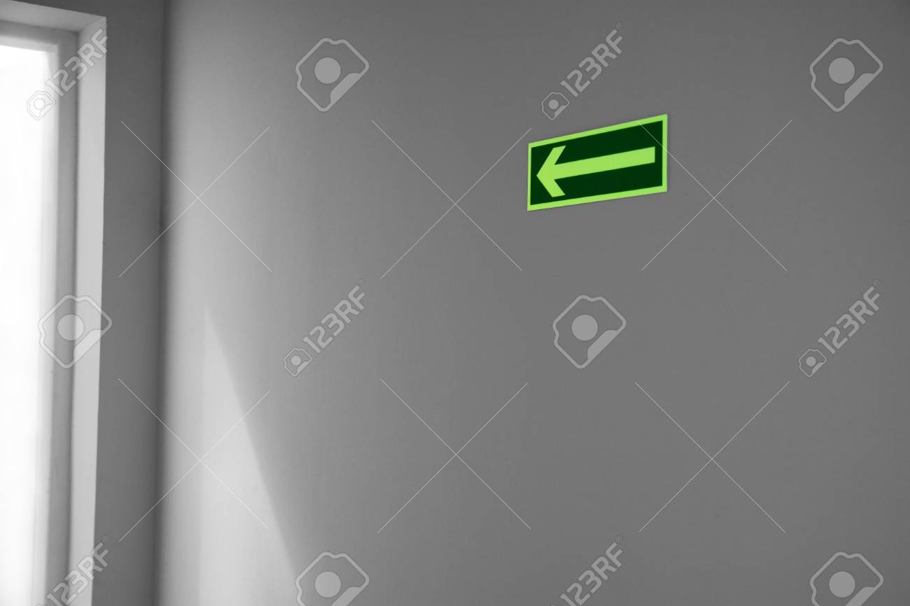 Emergency exit Stock Photo - 5547528