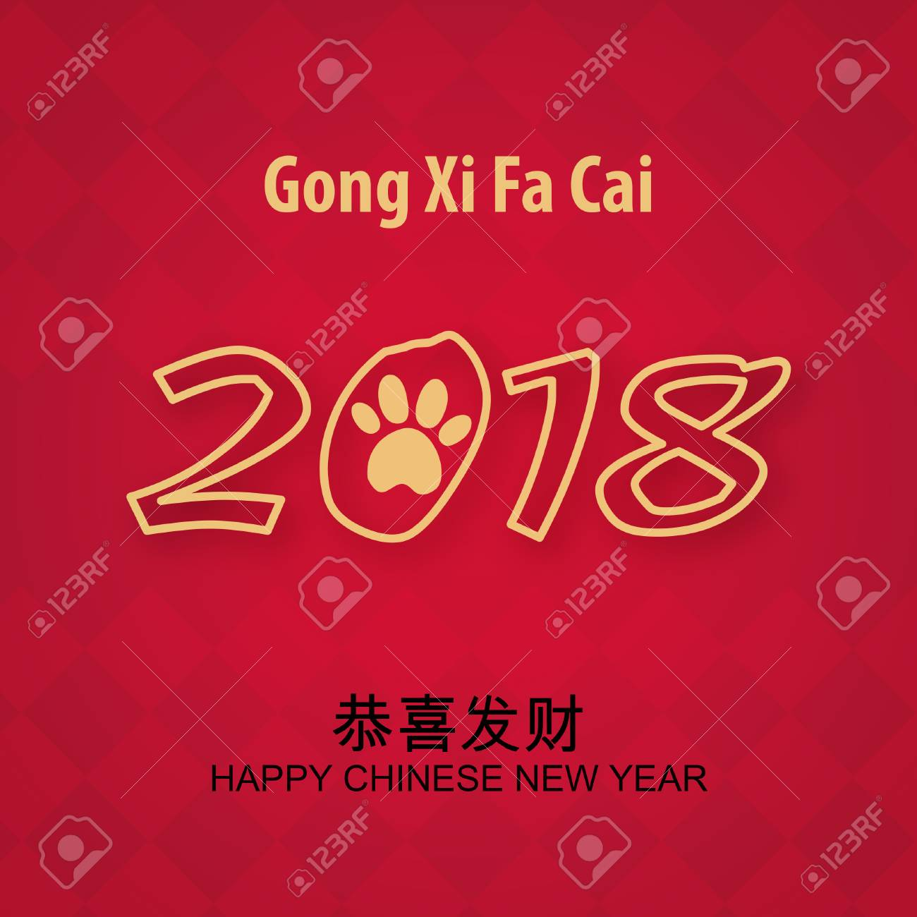 Chinese New Year Greeting Card Design Chinese Translation Gong