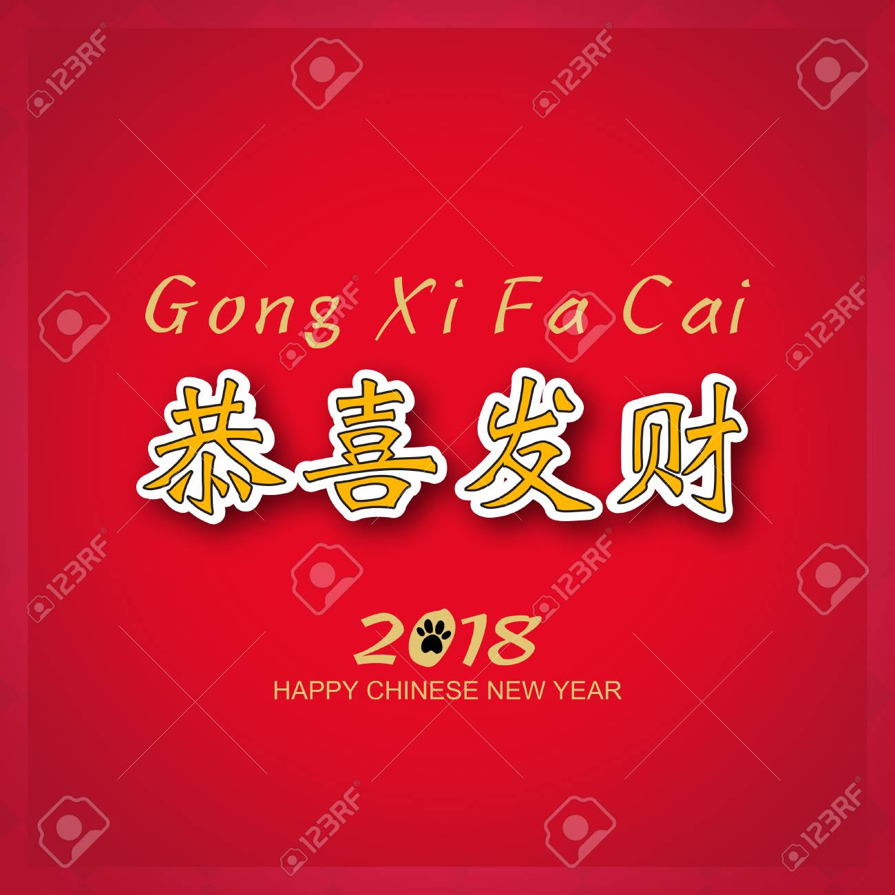 chinese new year greeting card design chinese translation