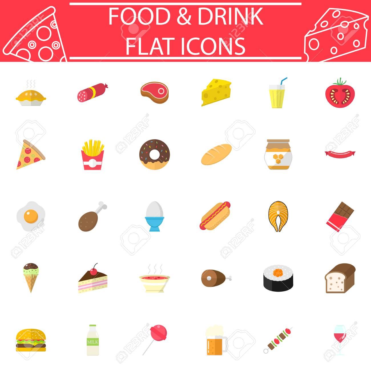 食べ物や飲み物はフラット絵文字パッケージお菓子の記号のコレクション