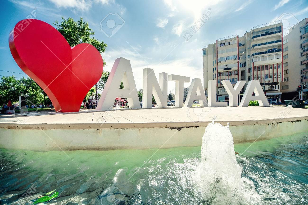 Love Antalya, famous fountain in the centre of Antalya, Turkey Stock Photo - 23851673