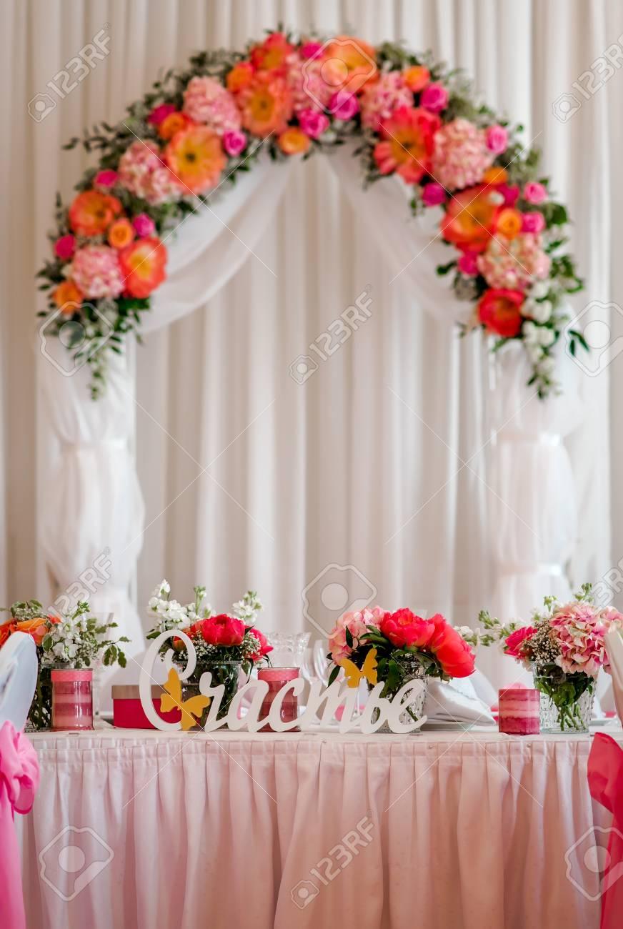 Schone Hochzeitsdekorationen Hochzeits Bogen Und Hochzeitsbankett