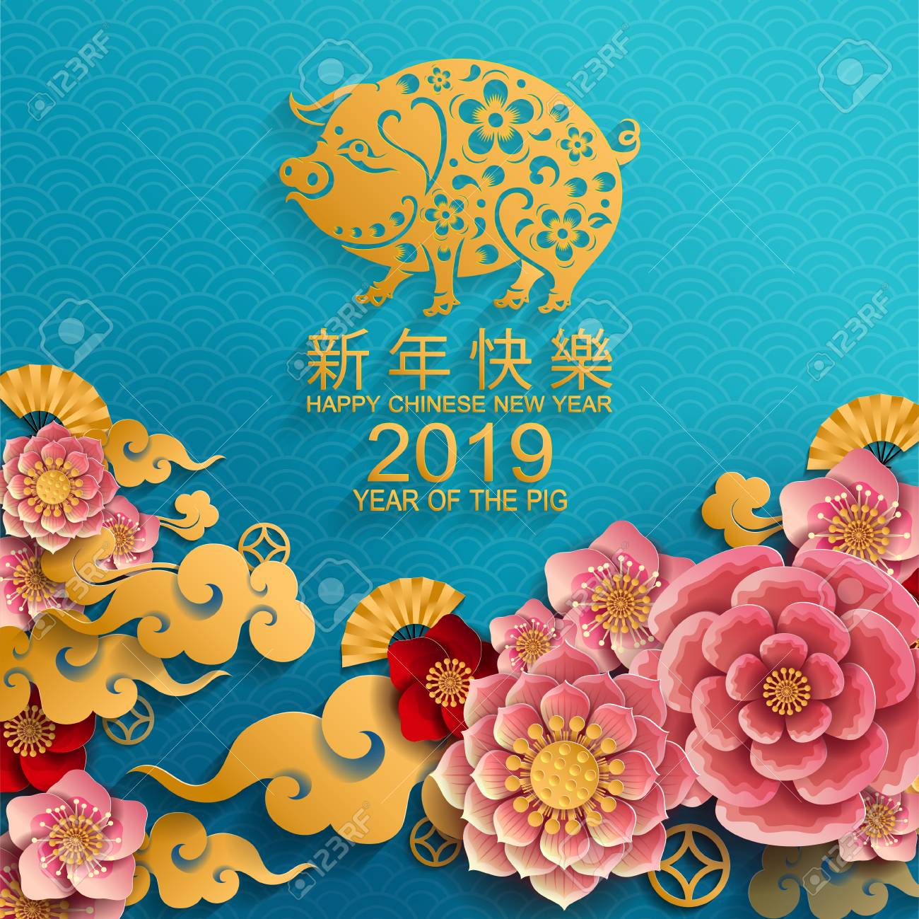 Happy Chinese New Year 2019 Zodiac Sign With Gold Paper Cut Art
