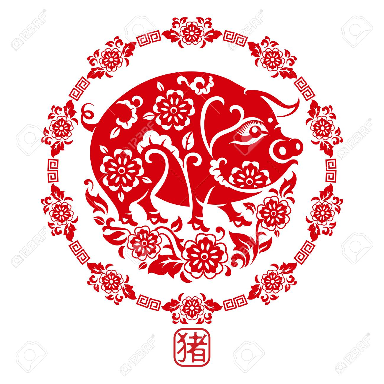 Happy Chinese New Year 2019 Zodiac Sign With Red Paper Cut Art And Craft Style On