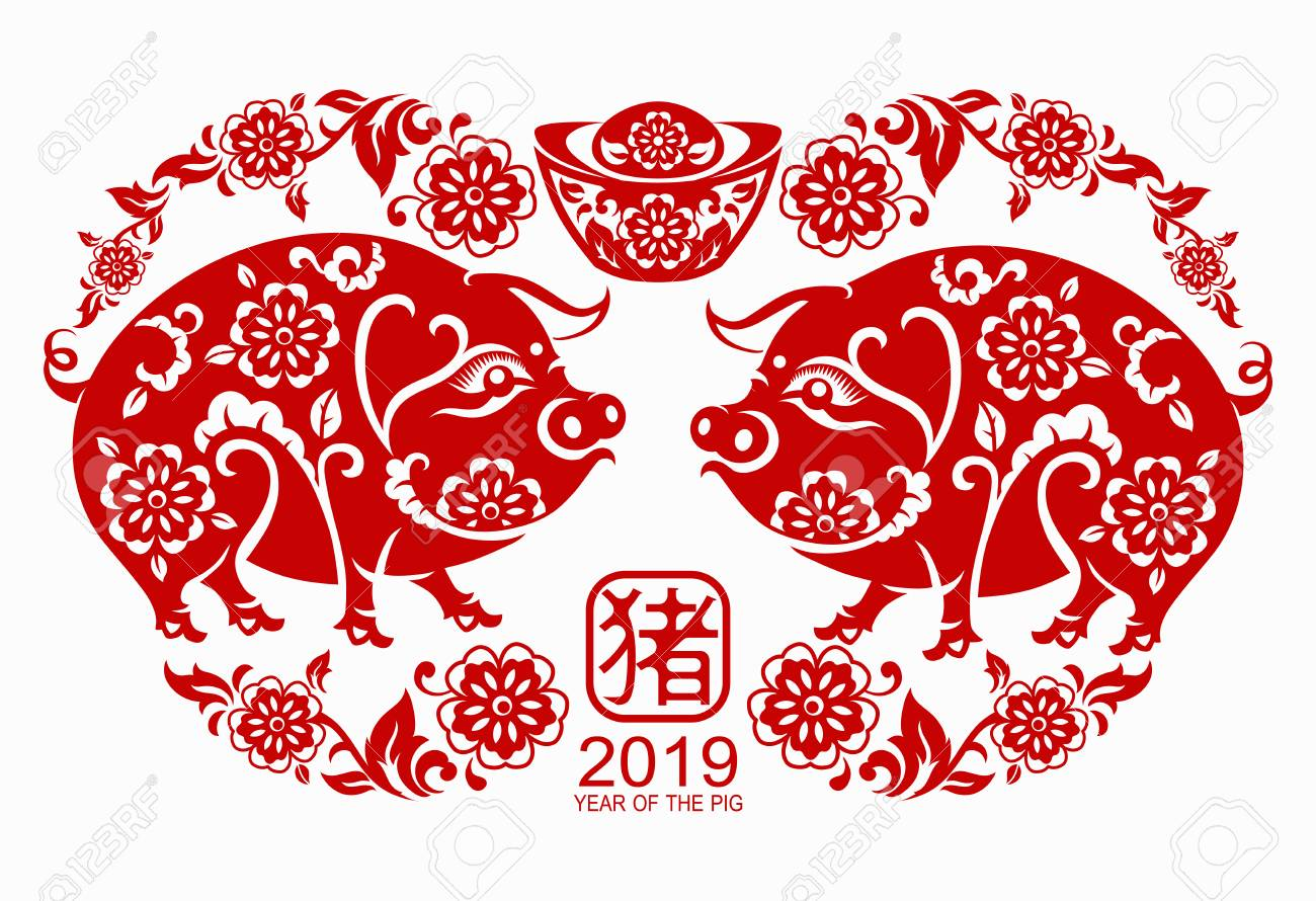 Happy Chinese New Year 2019 Zodiac Sign With Red Paper Cut Art