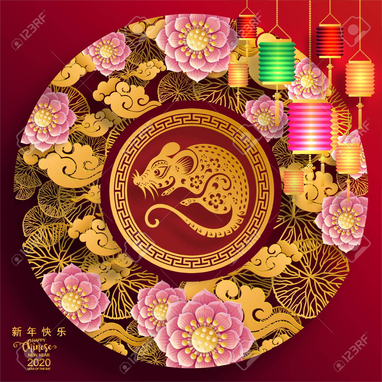 Moon Cake Festival 2020.Mid Autumn Festival Or Moon Festival With Rabbit And Moon Mooncake