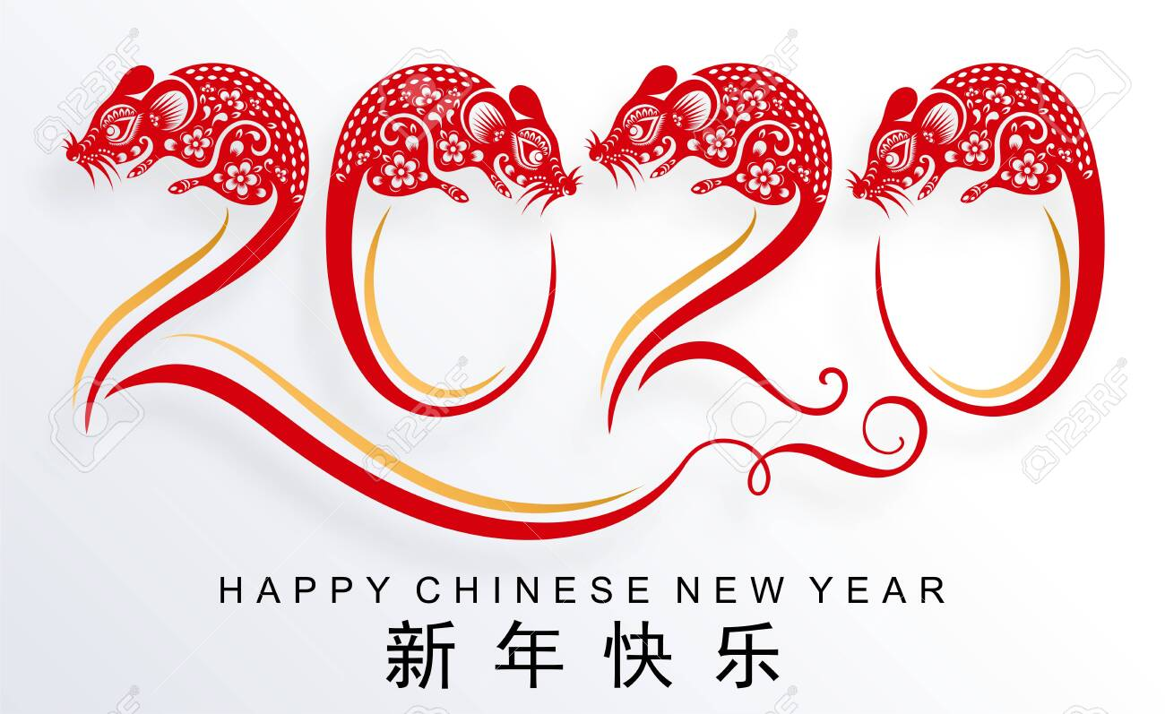 Happy Chinese New Year 2020.Happy Chinese New Year 2020 Year Of The Rat Paper Cut Rat Character Flower