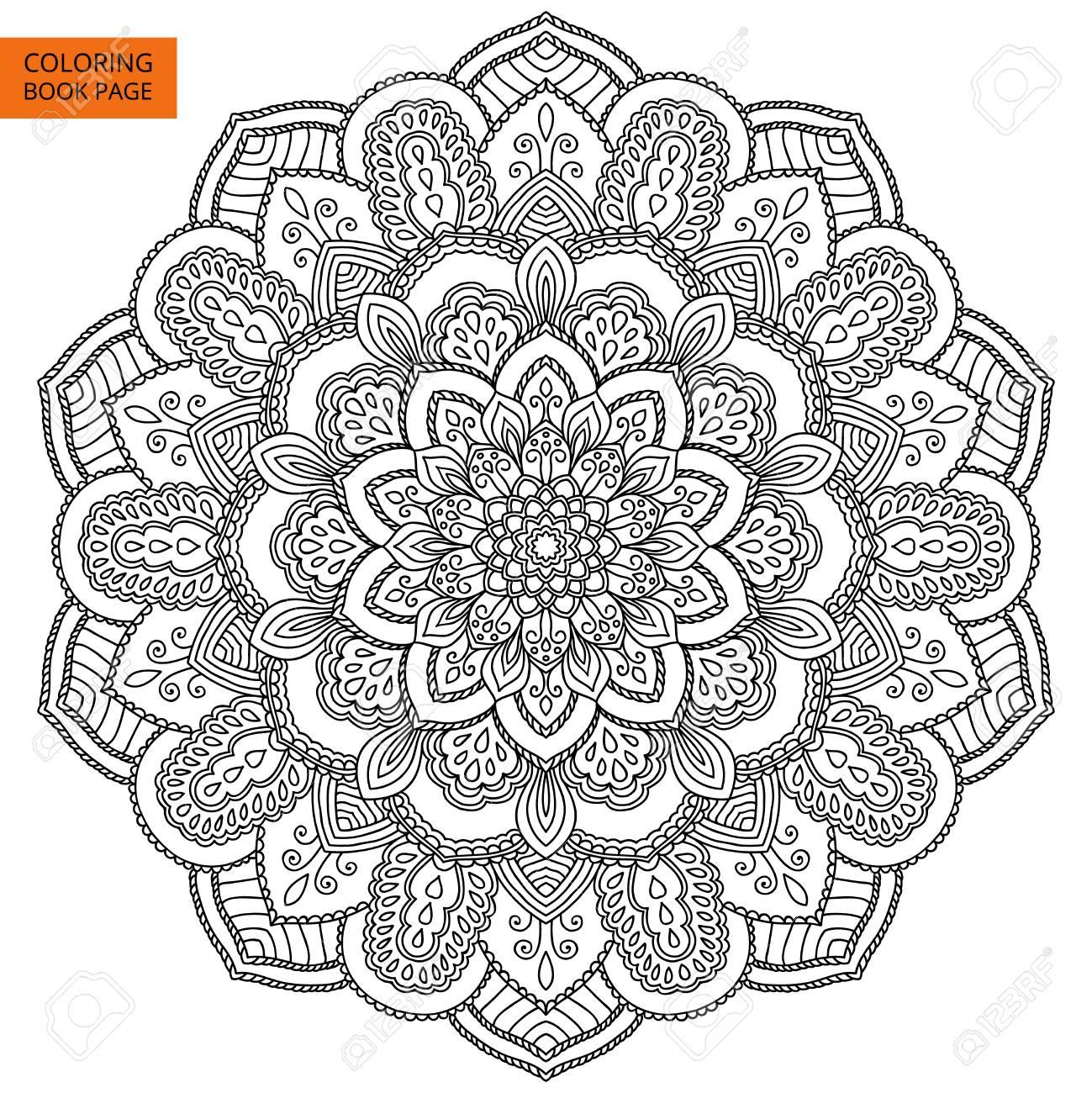 Noir Mandala Pour Livre De Coloriage Mandala De Ligne Isole Sur