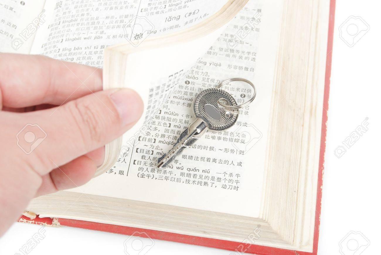 Dictionary and key Stock Photo - 13493003