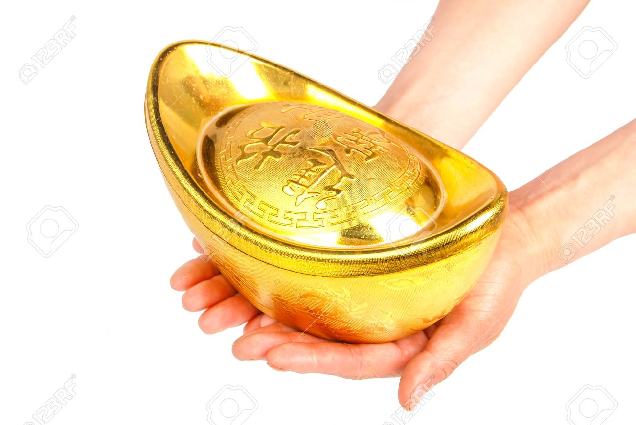 Gold ingot Stock Photo - 14103244