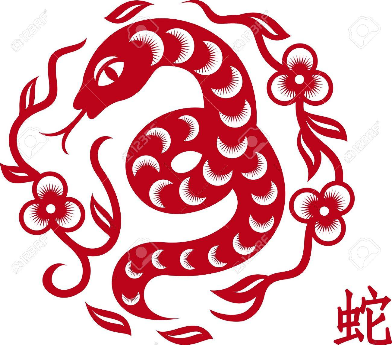 silhouette of snake cut from paper in chinese style as symbol of year 2013 Stock Vector - 15008083