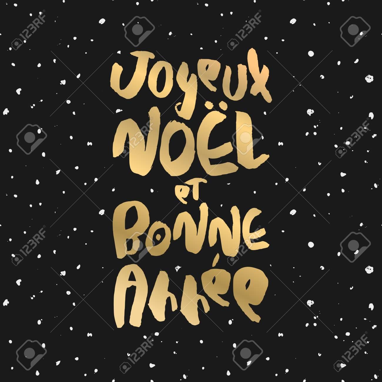 Letras Decorativas Handdrawn Caligrafía Moderna Feliz Navidad Y Feliz Año Nuevo En Francés Frase De Oro Manuscrita Aislada Sobre Fondo Negro