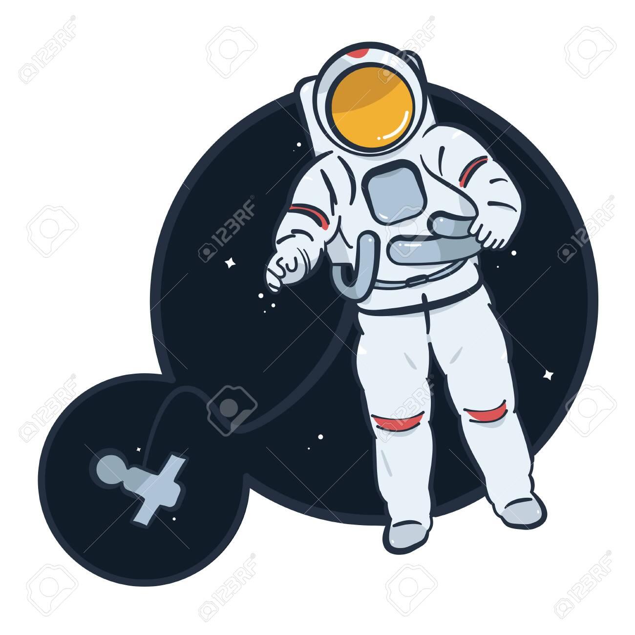Cosmic icon illustration. - 133967537
