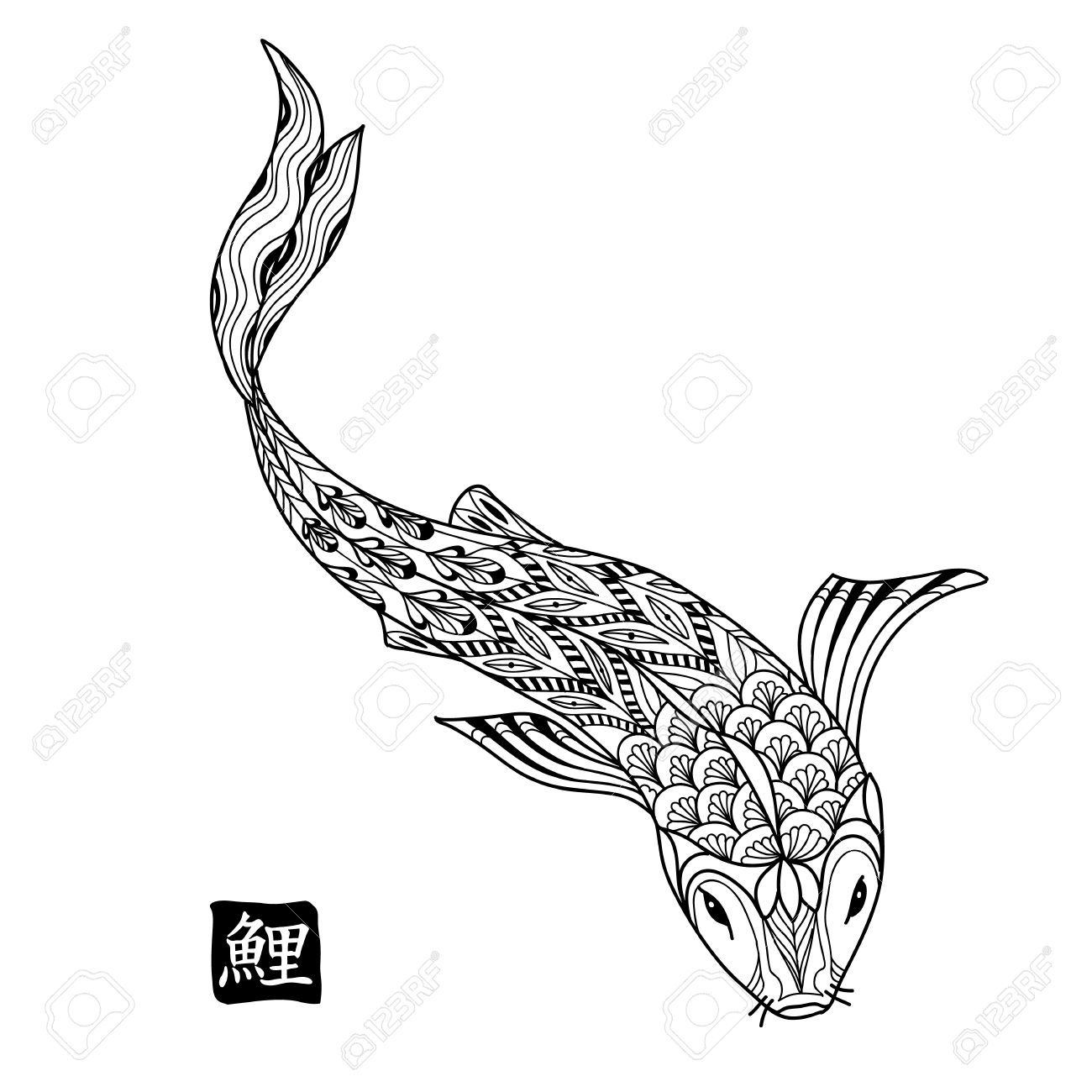 Hand Drawn Koi Fish Japanese Carp Line Drawing For Coloring Book Doodle Characters