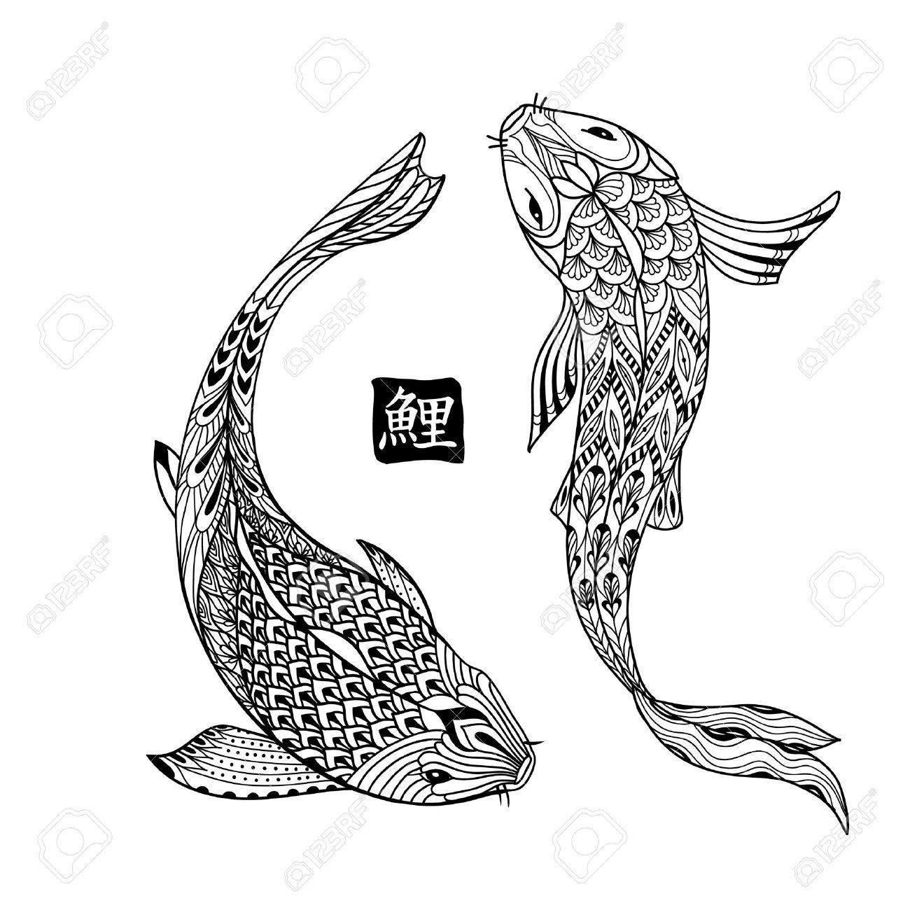 Hand Drawn Koi Fish. Japanese Carp Line Drawing For Coloring ...