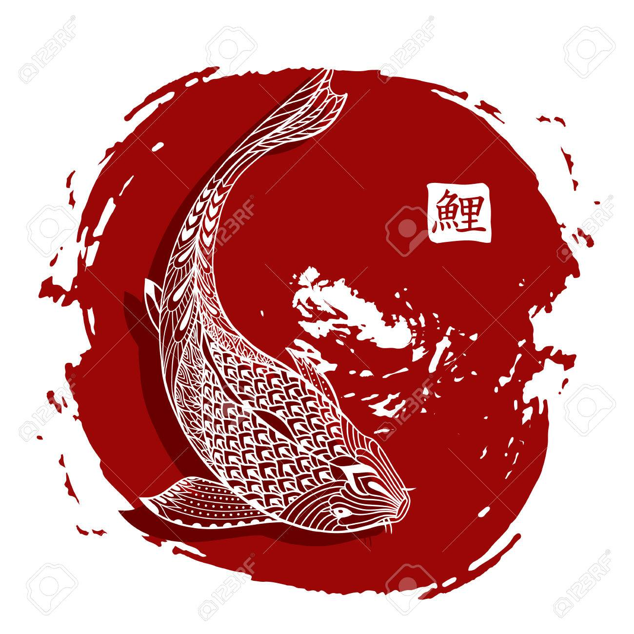 Hand Drawn Koi Fish. Japanese Carp Line Drawing With Brush Stroke ...