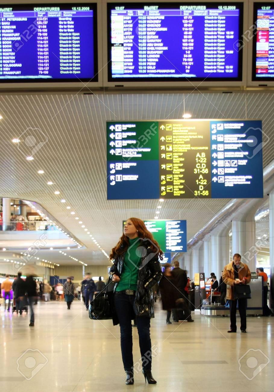 Airport Domodedovo Stock Photo - 5578786