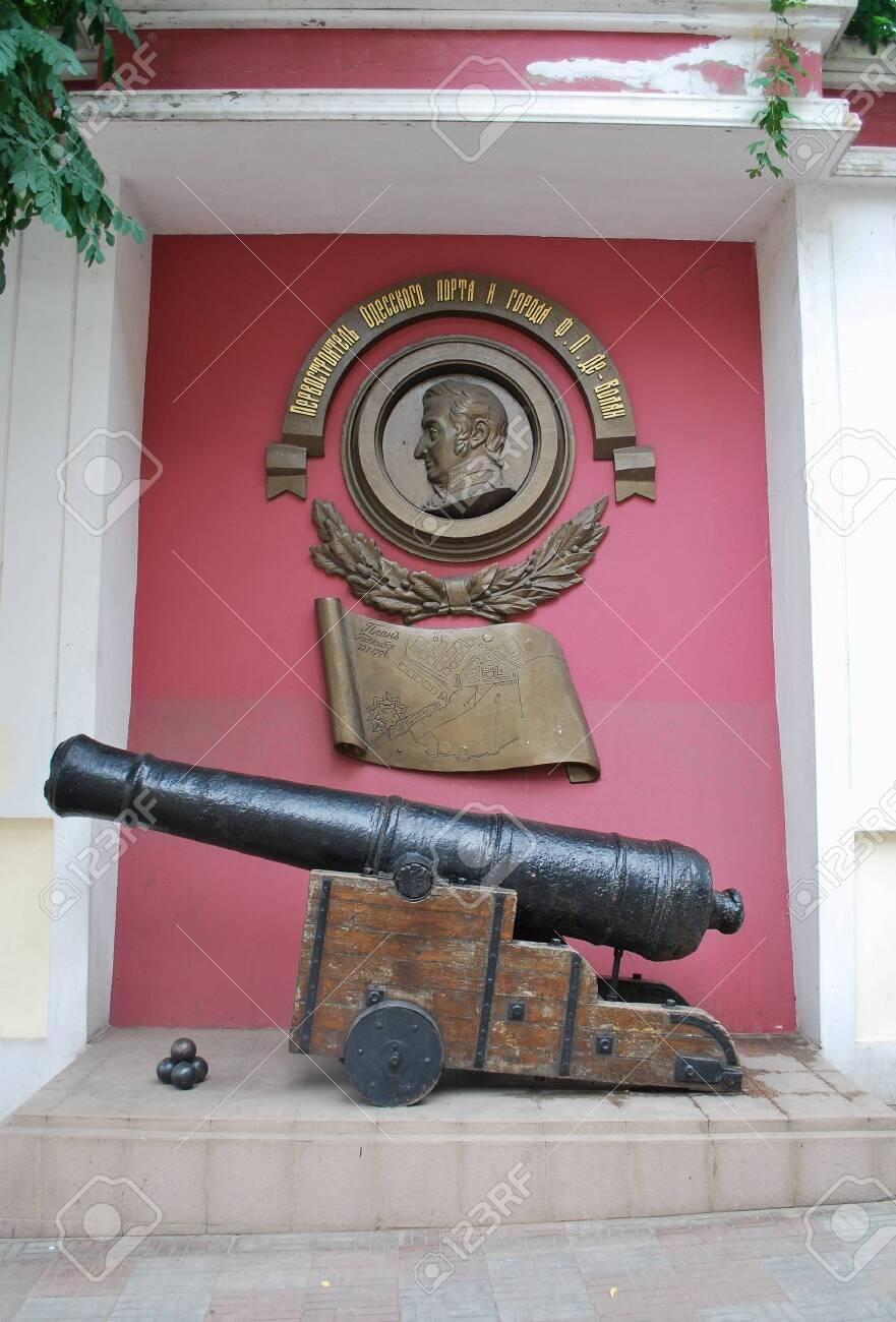 Odessa - Ukraine Stock Photo - 12818665