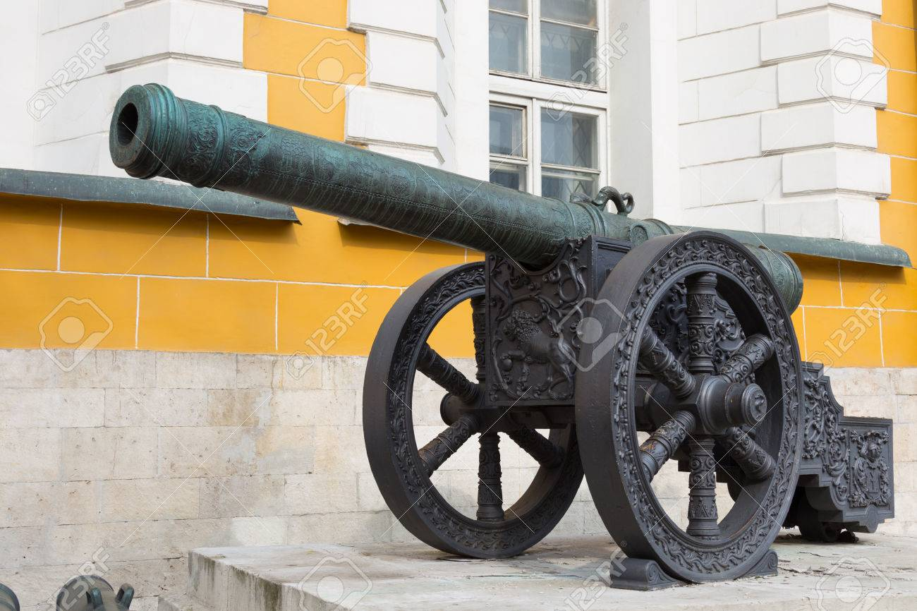 Stock Photo - vintage cannon guns cast from copper Kremlin Moscow, Russia