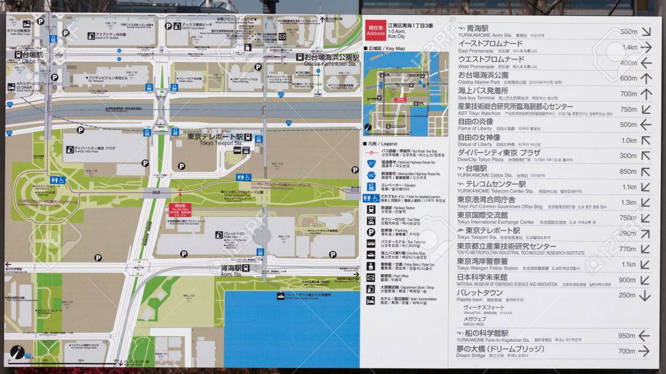 Tokyo February 7 2015 Map Pedestrian Zone In The Streets Stock