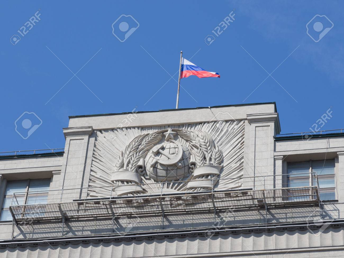 moscow april 12 2015 the russian flag flew over the building