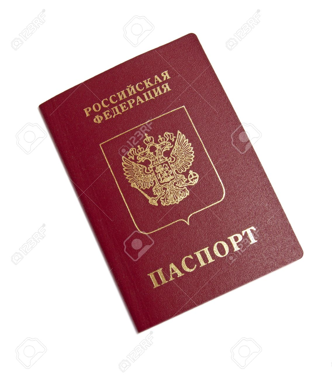 Russian passport isolated on a white background Stock Photo - 9727769