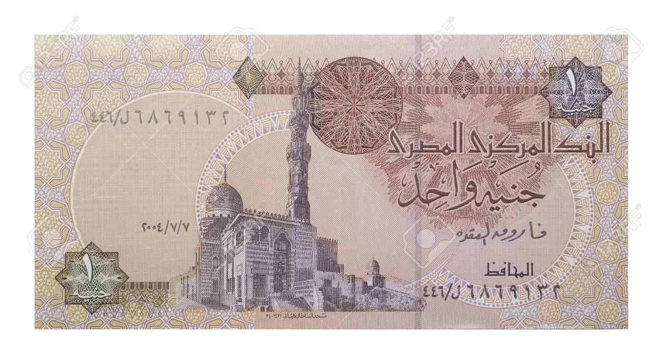 Billets De Banque 1 Livre Egyptienne