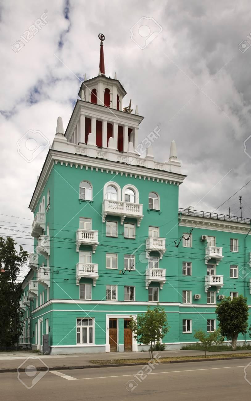 Dzerzhinsk russia