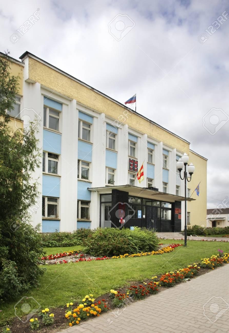 Bologoye 56
