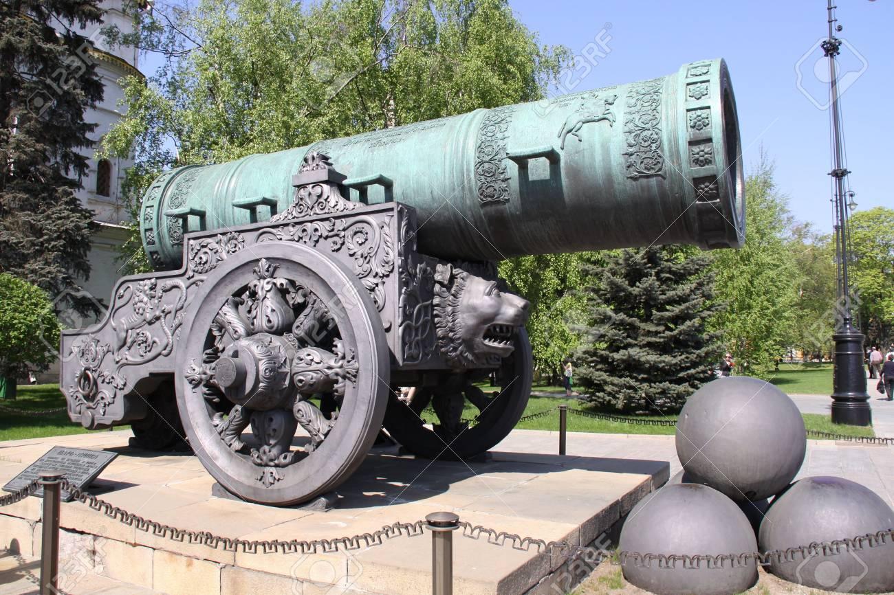 Cannon in the Moscow Kremlin - Tsar Cannon Stock Photo - 4876803