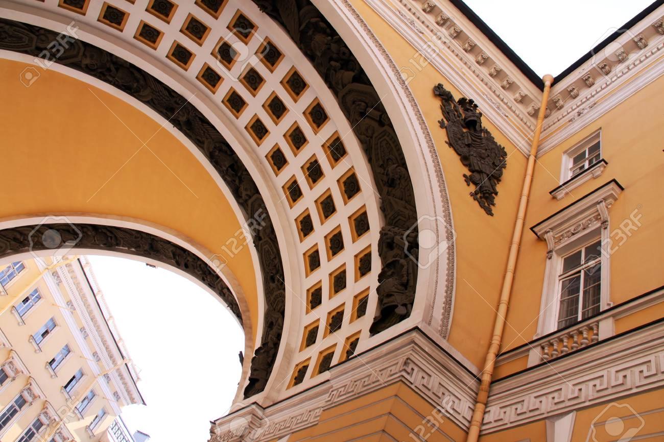 Winter Palace in Saint Peterburg Stock Photo - 5378791