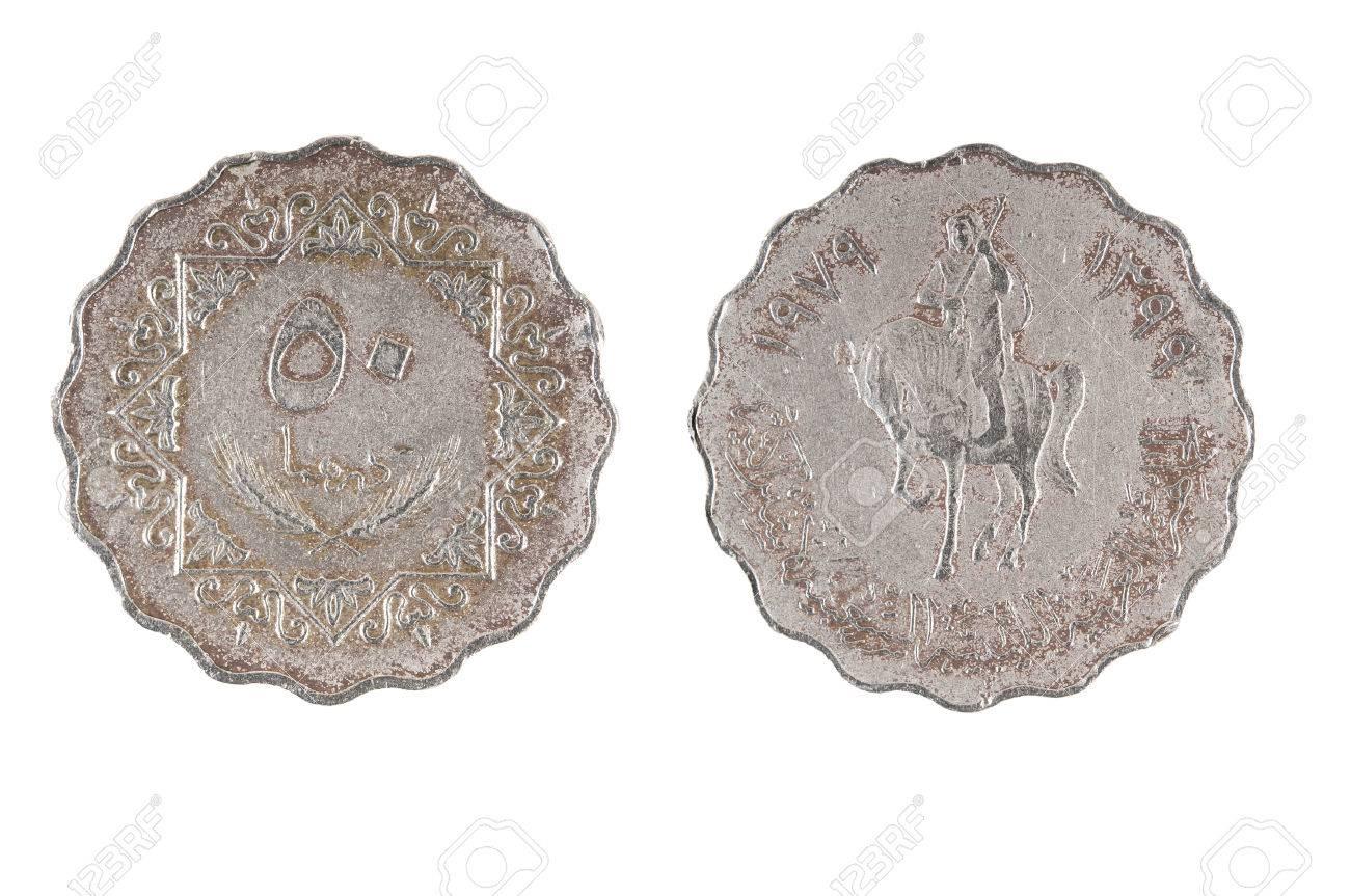 Alte Arabische Münze Libyschen Dirhams Lizenzfreie Fotos Bilder