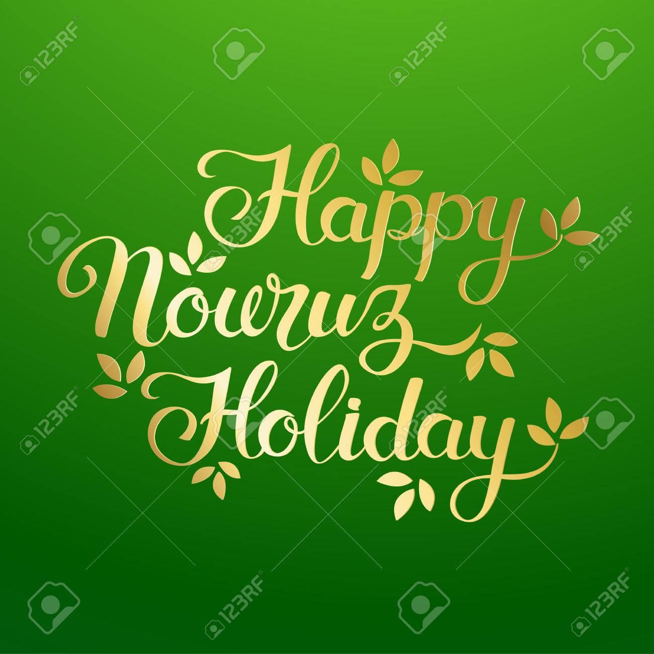 Nowruz Greeting Novruz Iranian New Year
