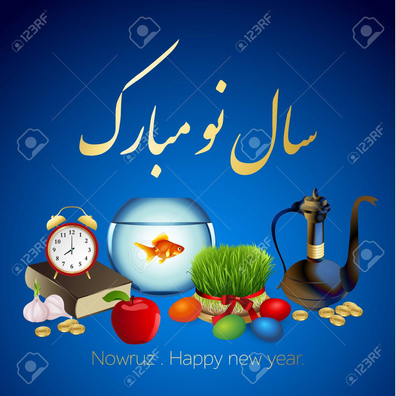 Set for nowruz holiday iranian new year vector illustration iranian new year vector illustration stock vector 71181248 kristyandbryce Gallery