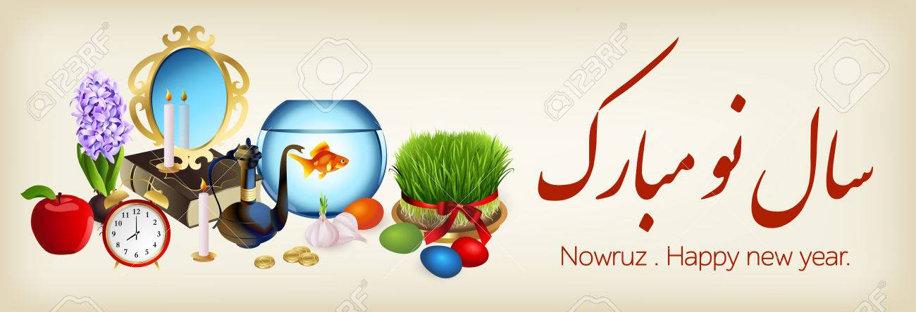 Banner for Nowruz holiday. Iranian new year. - 73958407