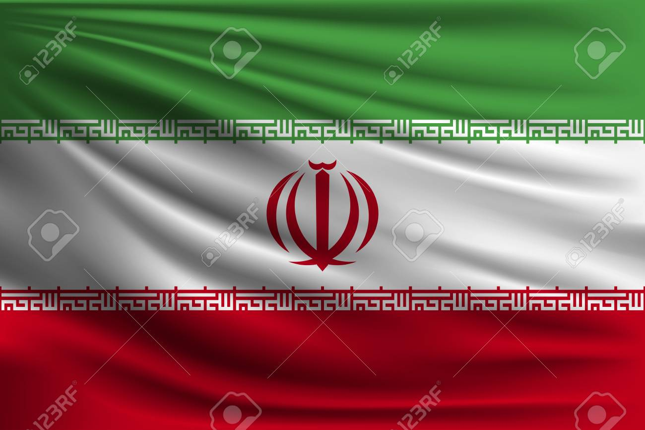 The national flag of iran the symbol of the state on wavy silk the national flag of iran the symbol of the state on wavy silk fabric buycottarizona Choice Image