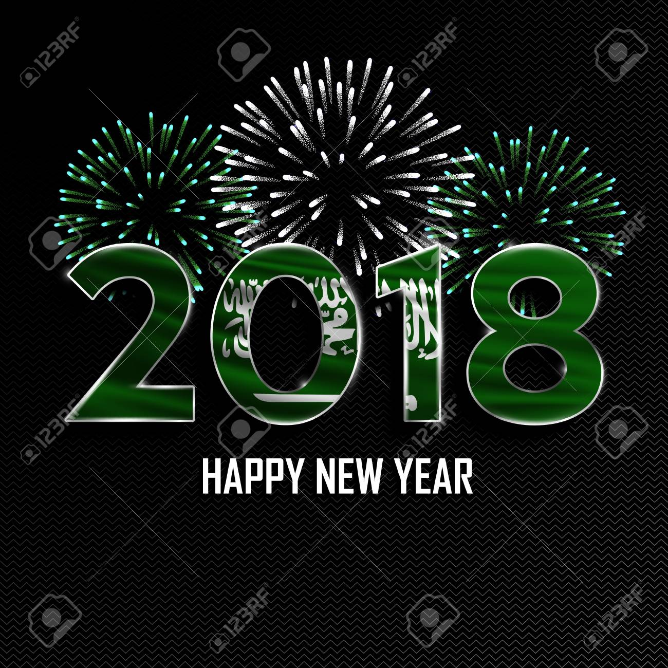 happy new year and merry christmas 2018 new year background with national flag of saudi