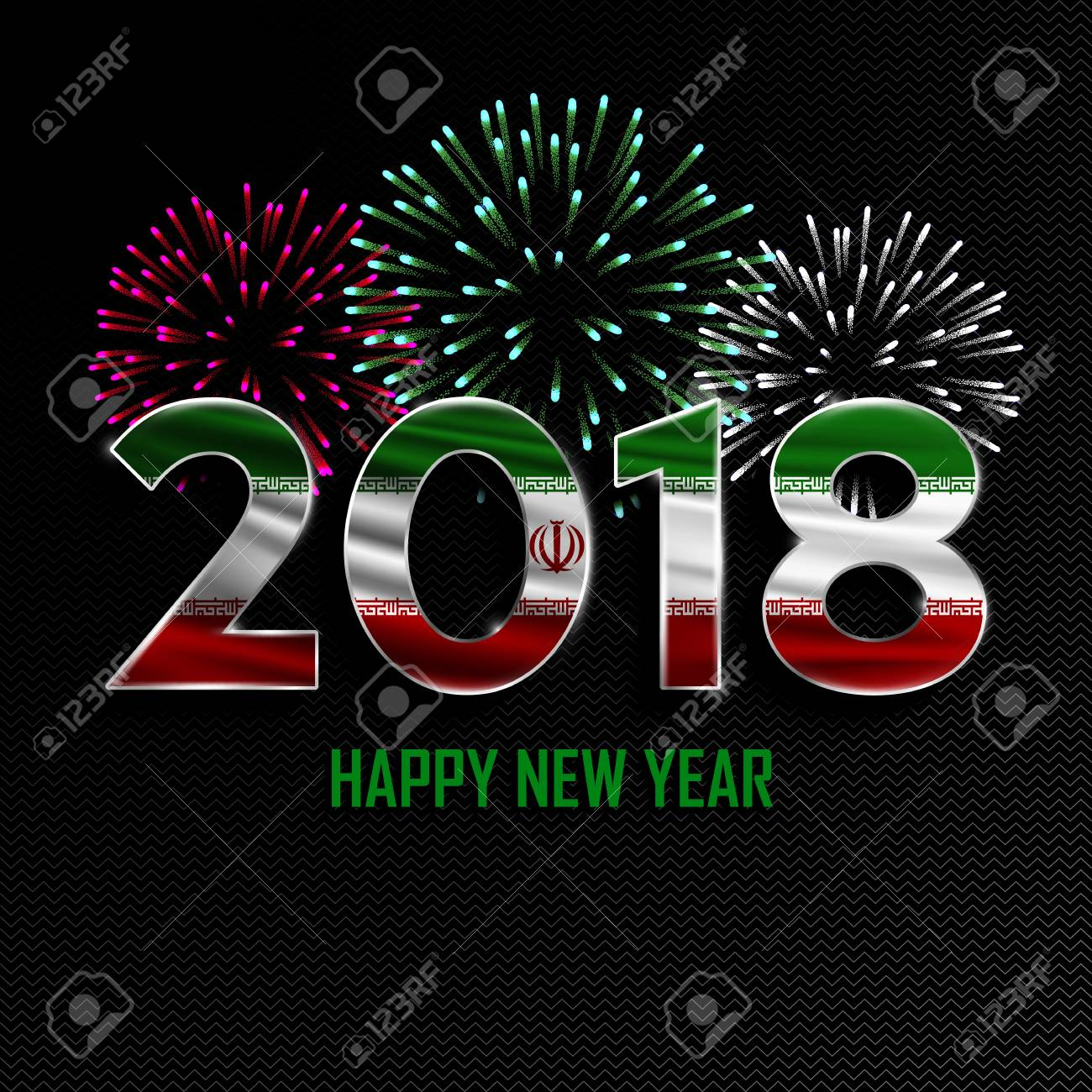 happy new year and merry christmas 2018 new year background with national flag of iran