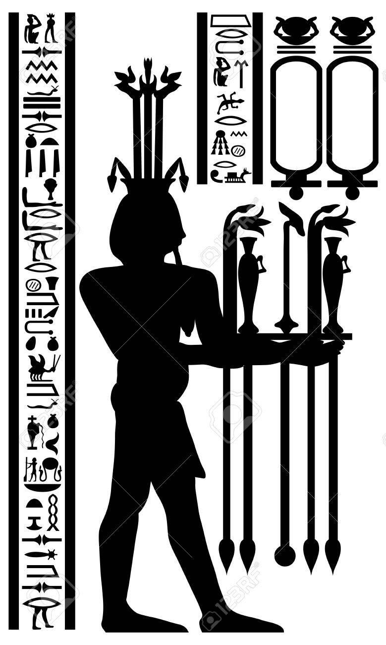 Египетские Знаки И Символы.Rar