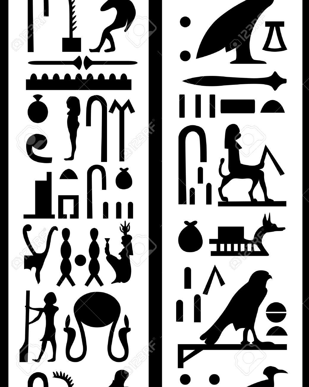 Egyptian god symbols hieroglyphics egyptian seamless hieroglyphs 123rf biocorpaavc