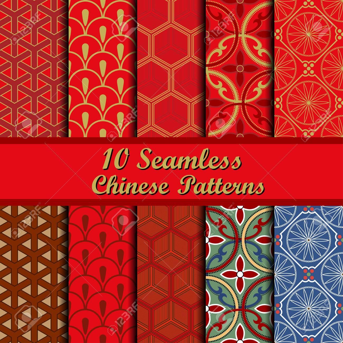 Set of Ten Oriental Geometrical Seamless Patterns. - 43624252