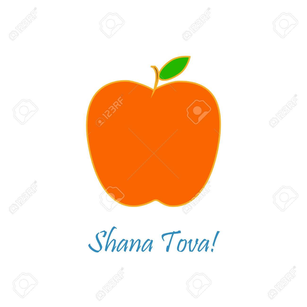 Vector Greeting Card For Rosh Hashanah Jewish New Year Shana