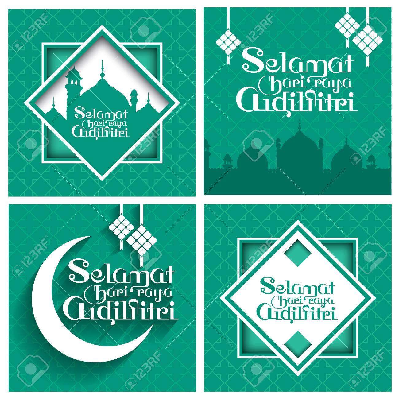 4 Set of Selamat Hari Raya Aidilfitri Vector Design (Translation: Celebration of Breaking Fast) - 77669929