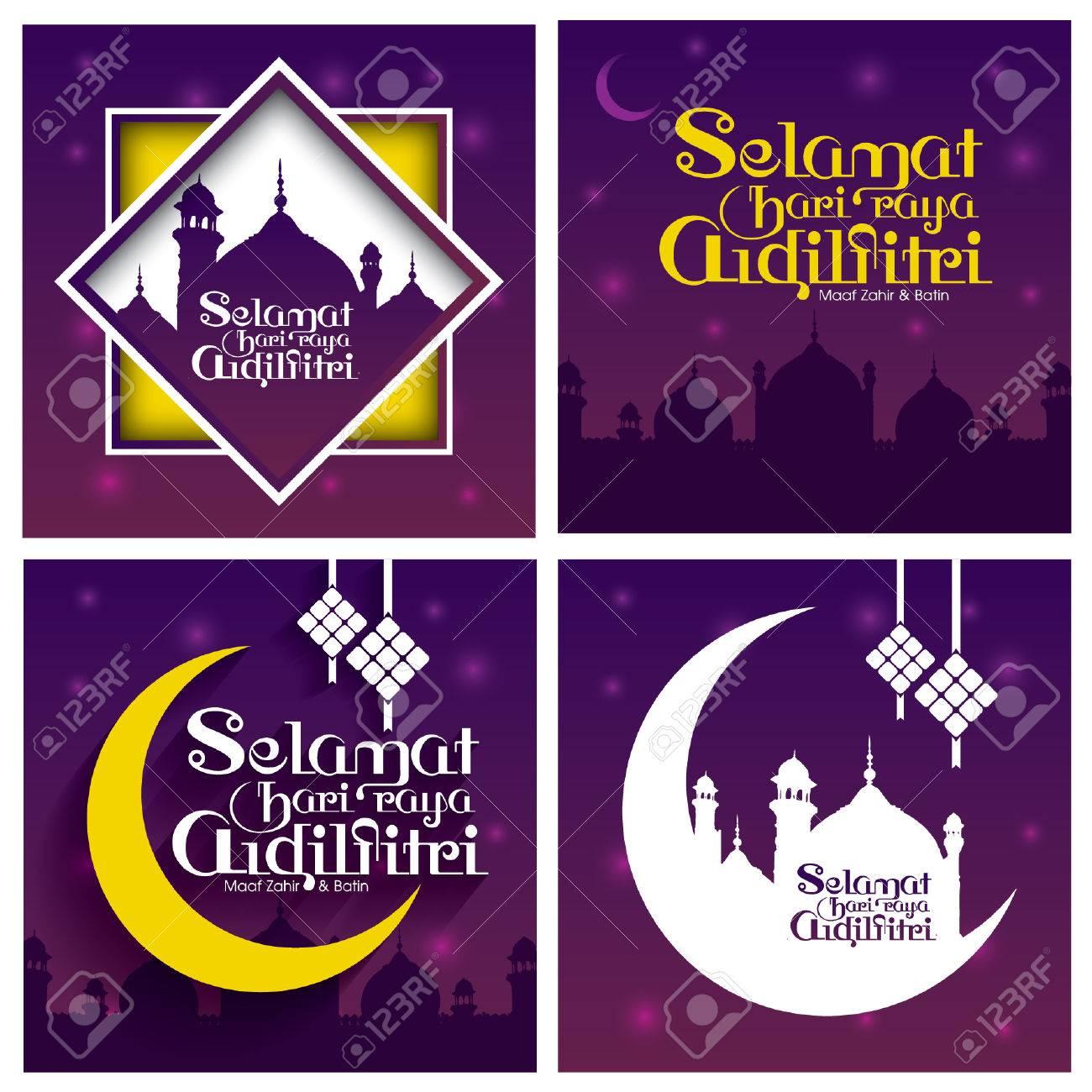 4 Set of Selamat Hari Raya Aidilfitri Vector Design (Translation: Celebration of Breaking Fast) - 77669934