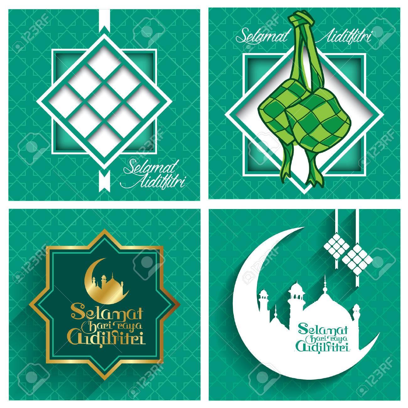 4 Set of Selamat Hari Raya Aidilfitri Vector Design (Translation: Celebration of Breaking Fast) - 77669942