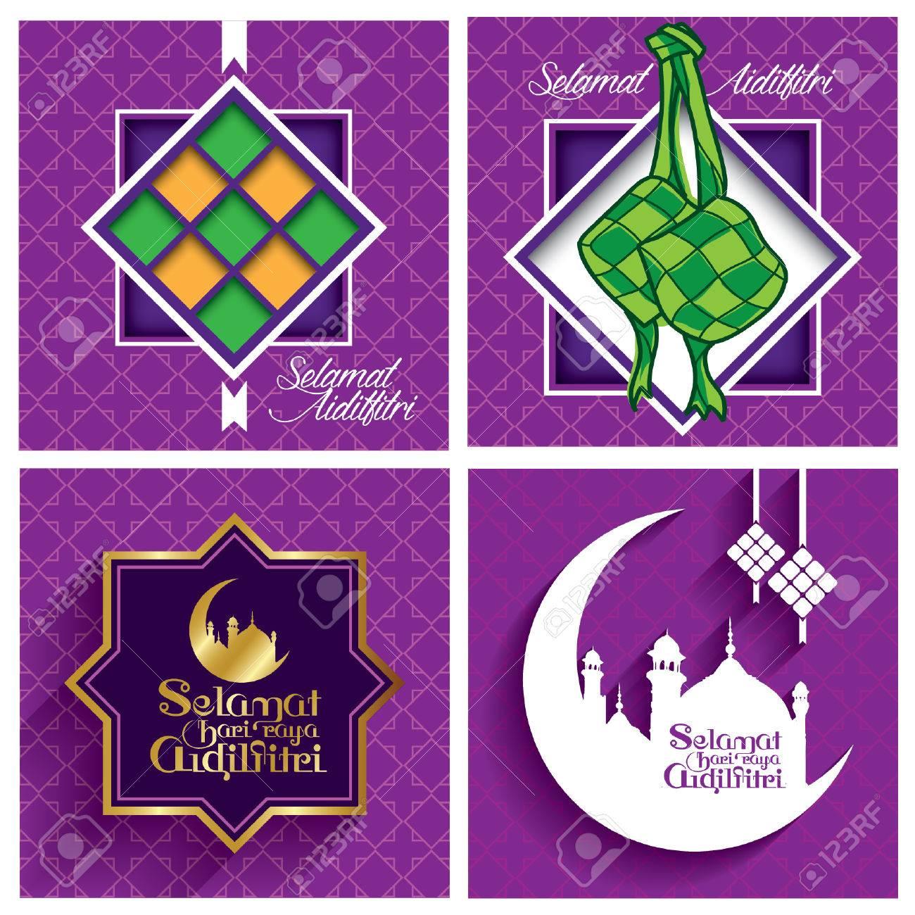 4 Set of Selamat Hari Raya Aidilfitri Vector Design (Translation: Celebration of Breaking Fast) - 77669945