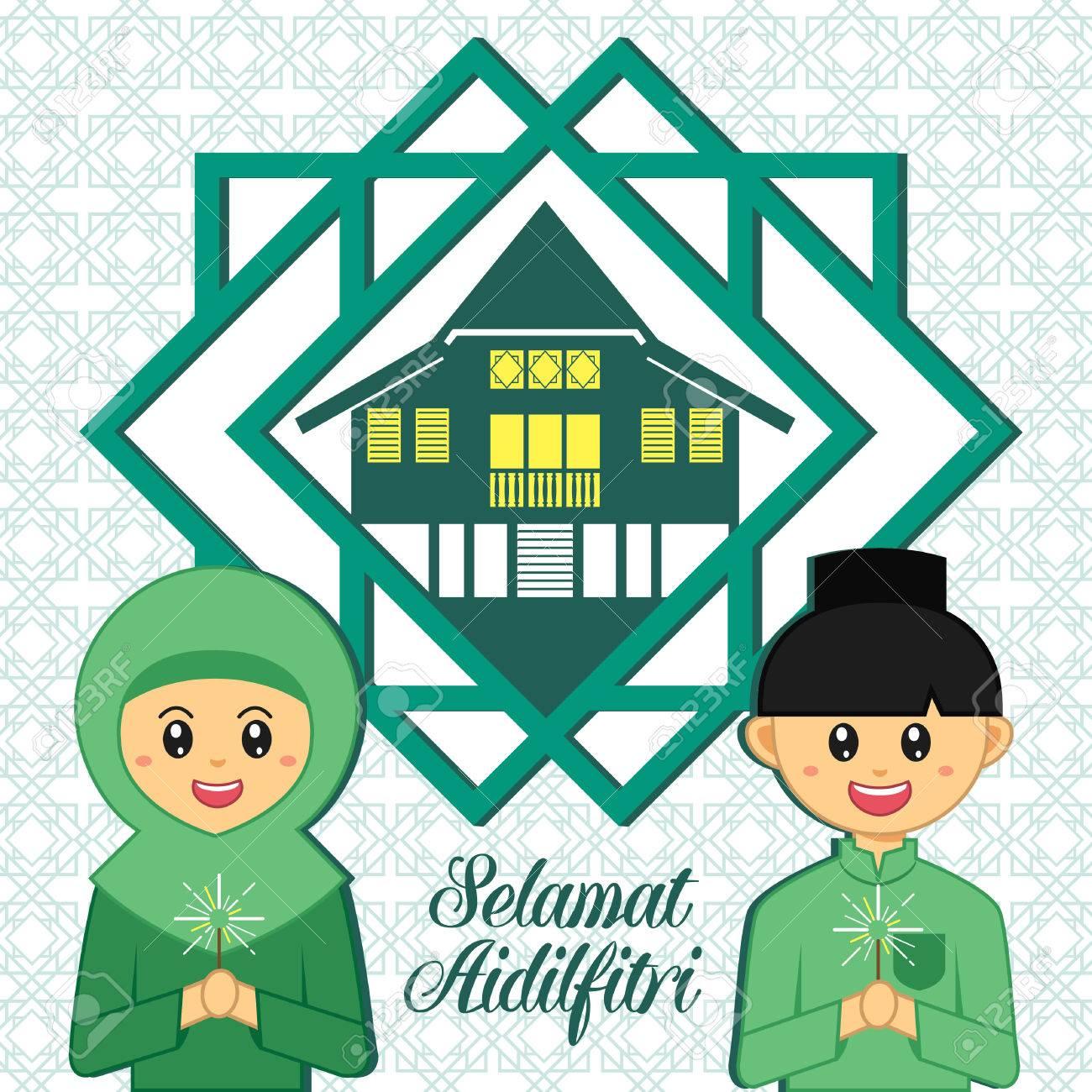 Hari Raya Aidilfitri vector illustration. Cute muslim boy and girl with traditional malay village house / kampung. Caption: Fasting Day of Celebration - 77669944