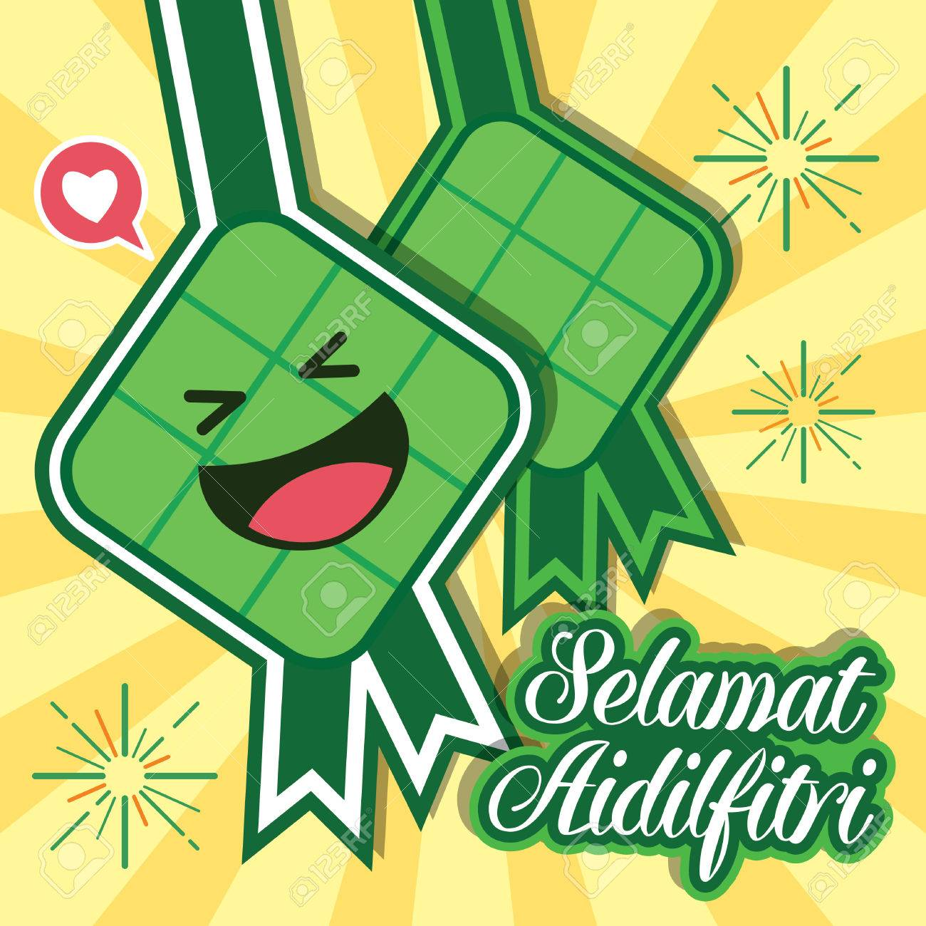 Hari Raya Aidilfitri vector illustration with cute ketupat. Caption: Fasting Day of Celebration - 77669948