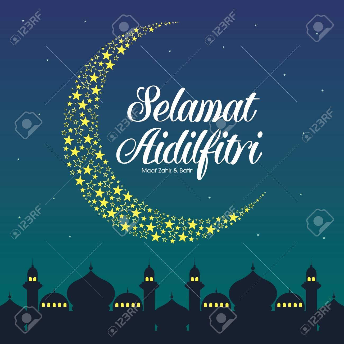 Selamat Hari Raya Aidilfitri vector illustration with traditional malay mosque. Caption: Fasting Day of Celebration - 79013968